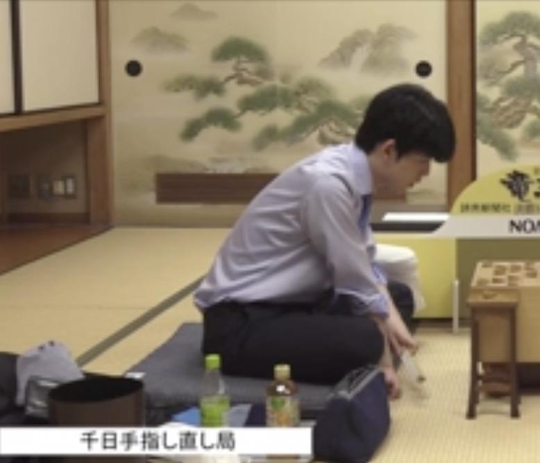 藤井聡太のバッグがゾウに見える?!